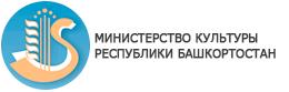 Министерство культуры Республики Башкортостан